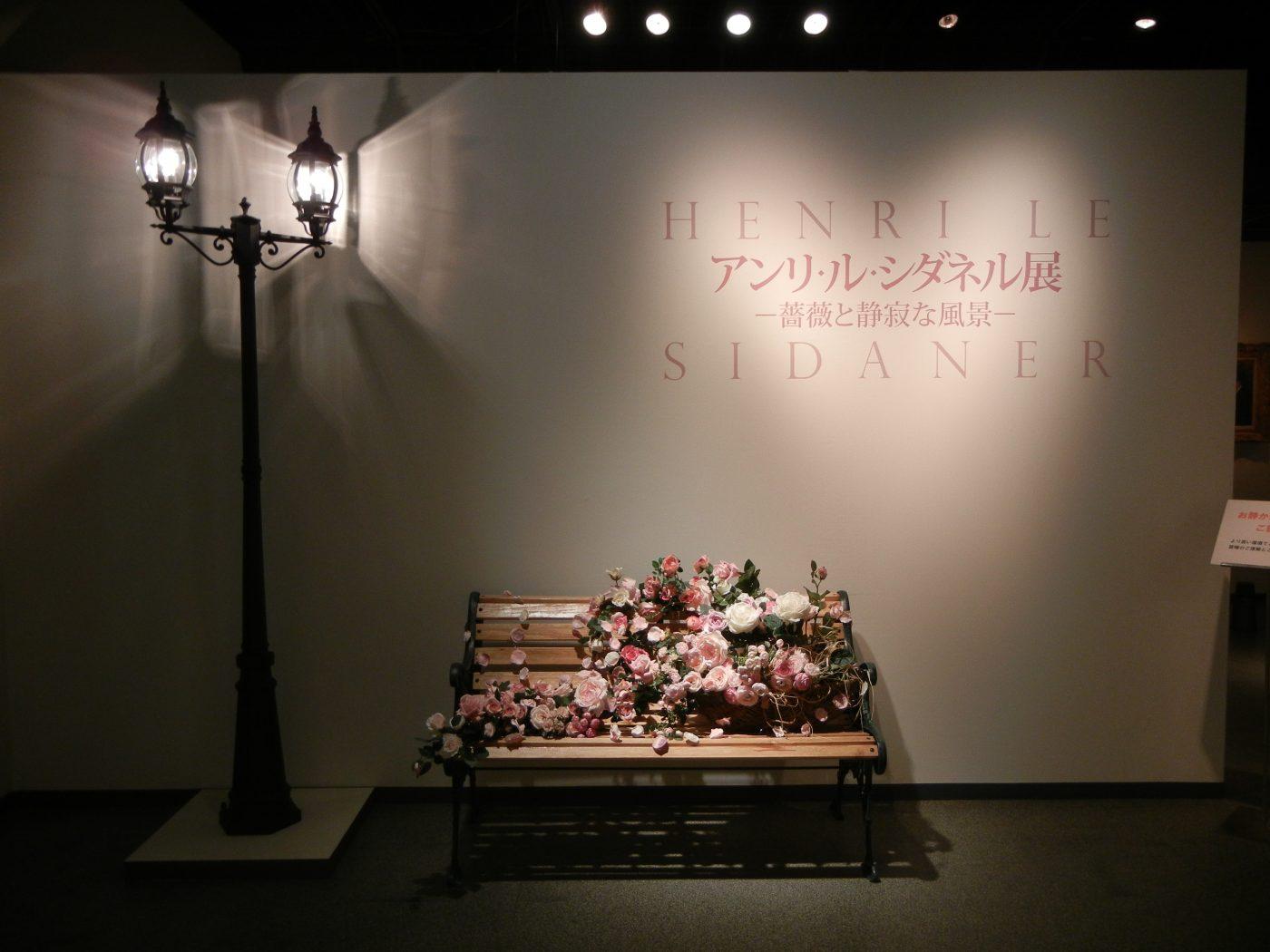 3. Saitama. 16