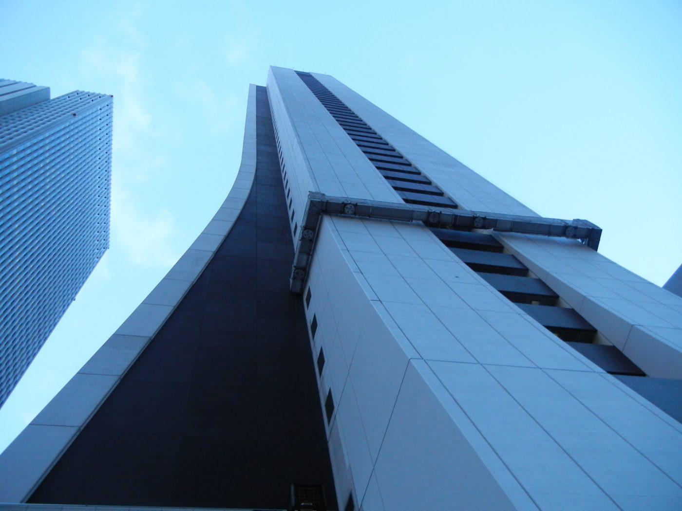 4. Tokyo (1. Sompo Museum)